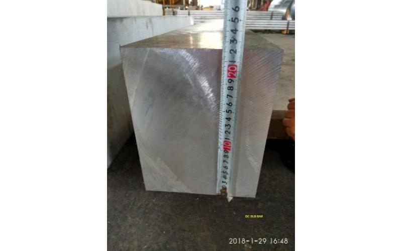 Aluminium DC BUS BAR